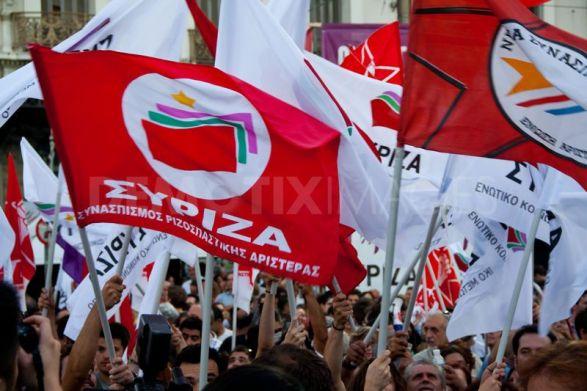 syriza greece