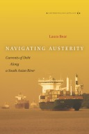 Navigating Austerity Currents of Debt along a South Asian River